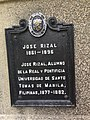 Jose Rizal historical marker at the Arch of the Centuries UST.jpg