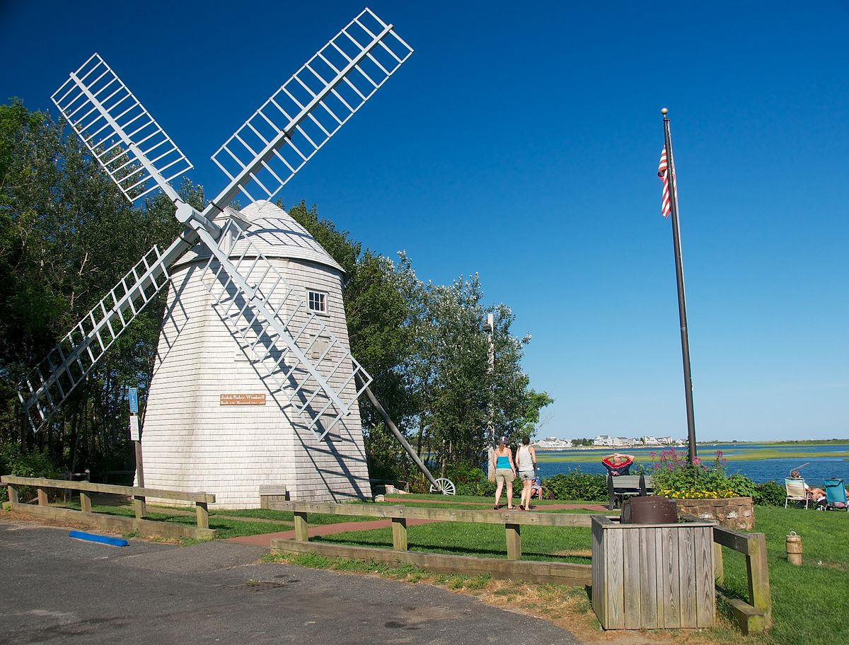 Judah Baker Windmill