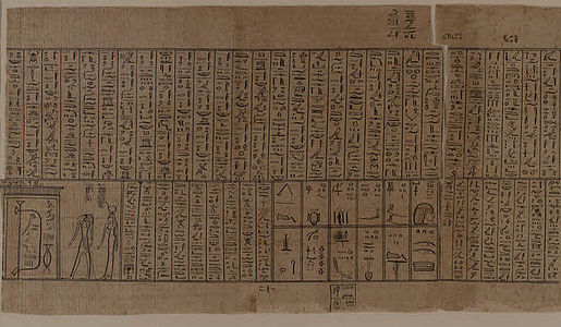 Papyrus Jumilhac