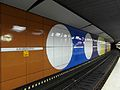 Jungfernstieg - Hamburg - S-Bahn (13376865734).jpg