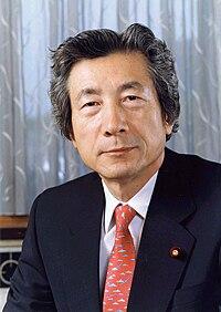 Junichiro Koizumi 20010426