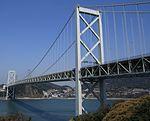 KANMONKYO Bridge.jpg
