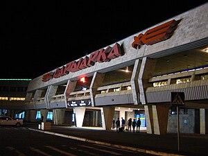 Sary-Arka Airport - Sary-Arka Airport at night