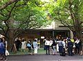 KIHACHI-1a.jpg