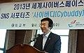 KOCIS Korea MOFA Cybuddy 01 (9618644383).jpg