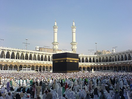 The Kaaba in Mecca is the direction of prayer and destination of pilgrimage