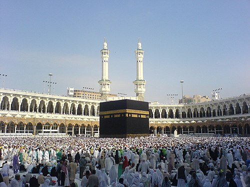 The Kaaba in Mecca is the direction of prayer and Muslim destination of pilgrimage Kaaba Mirror like.jpg