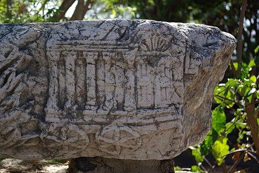 Kafarnaum BW 13
