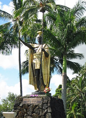 Wailoa River State Recreation Area - The Kamehameha Statue