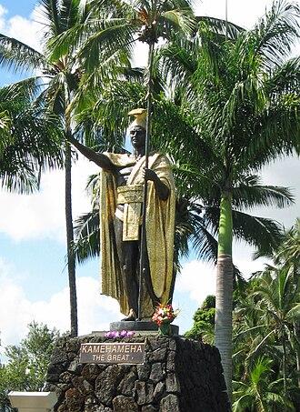 Kamehameha statues - The statue in Hilo, Hawaii