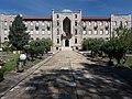 Kardzhali History Museum, Историчеки музей Кърджали.jpg