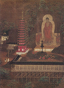 Painting with temple tower, a huge image on a cliff and two people looking at it.