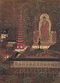 Kasagi Mandala (Yamato Bunkakan).jpg