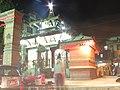 Kathmandu Durbar Square IMG 0644 29.jpg