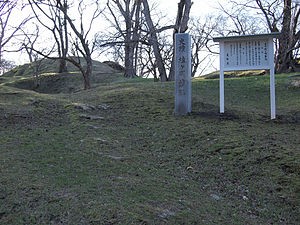 Chashi - Katsuragaoka chashi (Historic Site)