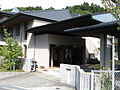 Kawachinaganoshiritu seishounenkatudou center.jpg