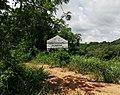 Kazimzumbwi forest gate - Dar es Salaam.jpg