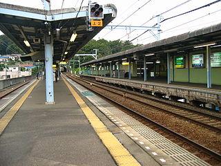 Keikyū Tomioka Station Railway station in Yokohama, Japan