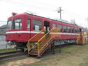 Keikyu600-601.jpg