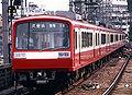 Keikyu 2028 kaitoku.jpg