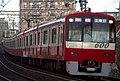 Keikyu 600 series EMU (II) 608.jpg