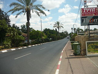 Kfar Malal Place in Central, Israel