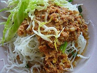 Khanom chin - Image: Khanom Jeen Nam Yaa