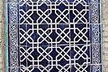 KhivaTach Khaouli harem detail 1.JPG