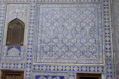 Palazzo tosh hovli wikipedia for Piani di coperta del cortile