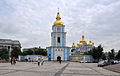 Kiev - St. Michael's Cathedral 01.jpg