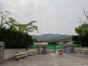 Kiire Junior High School.JPG