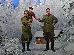 Kim dynasty (North Korea) - Image: Kim Jong il in North Korean propaganda (6075332268)
