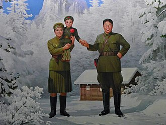 Day of the Shining Star - According to North Korean propaganda, Kim Jong-il was born in a secret camp at Mount Paektu on 16 February 1942.