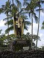 King Kamehameha (6966877722).jpg