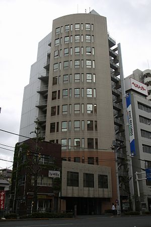 King Records (Japan) - King Records head office