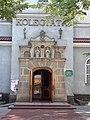 Kościół parafialny p.w. NMP Królowej Polski wraz z cmentarzem przykościelnym (zieleńcem) i ogrodzeniem w Gdyni, by PrzemaS93 (6).JPG