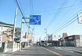 Komatsushimatown 高須 Komatsushimacity Tokushimapref Tokushimaprefectural road 33 Komatsushima Sanagochi Line.JPG
