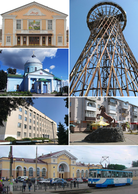 Counterclockwise (from upper right): Shukhov Tower, Myr Cinema, Ascension Cathedral, Konotop City Council Building, Monument of Horse, Konotop railway station and tram
