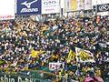 Koshien-tigers.jpg