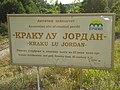 Kraku Lu Jordan archaeological site entrance board, Kučevo, Serbia.jpg