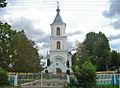 Kryvičy, carkva (23.08.2010).jpg