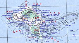 Kume-jima map.jpg