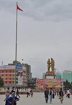 Praça Tuanjie