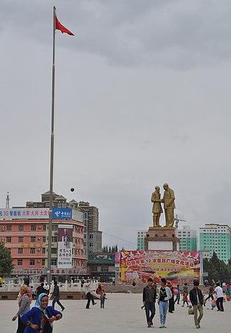 Hotan - Tuanjie Square