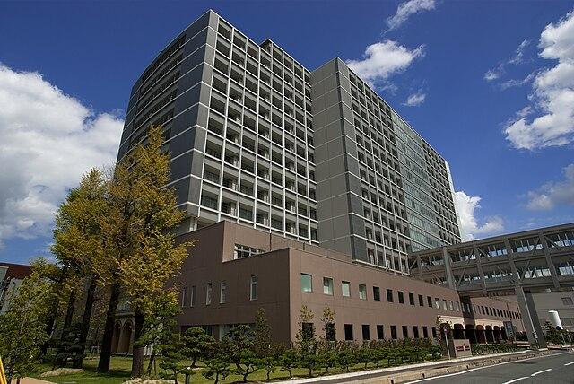 久留米大学医学部附属臨床検査専門学校