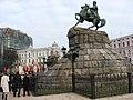 Kyiv - Khmelnytskiy on Pokrova.jpg