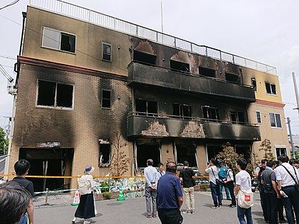 The remains of Kyoto Animation Studio 1 after being set alight by an arsonist. Kyoto animation arson attack 1 20190721.jpg