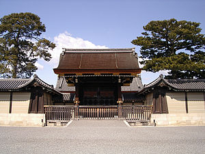 Kyoto Imperial Palace - Kenreimon (建礼門), one of the main entrance gates from the outer to the inner courtyard