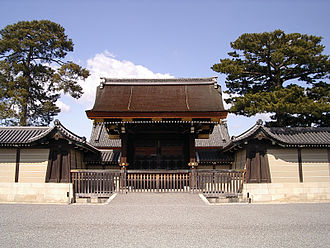 Imperial Court in Kyoto - Front view of Kyoto Imperial Palace