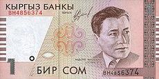 KyrgyzstanP15-1Som-1999(2000) a.jpg